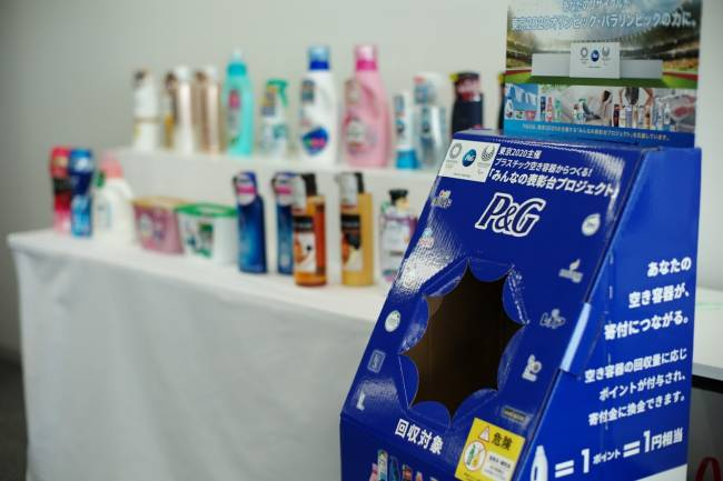 Tokio 2020 se une a P&G para realizar un JJOO más sostenible