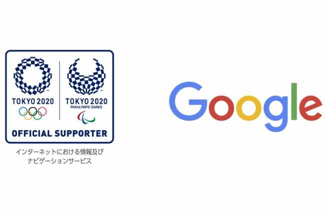 Google se convierte en nuevo patrocinador de Tokio 2020