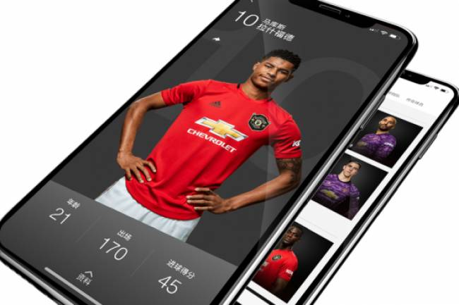 Manchester United lanza una App en chino