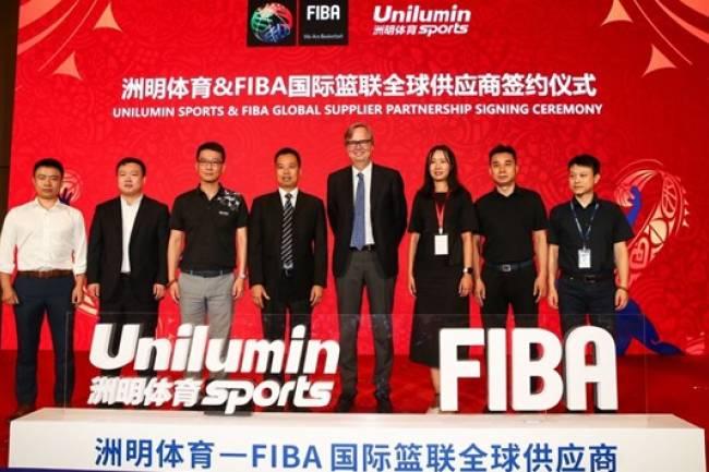 Fiba se une a Unilumin para seguir creciendo en China