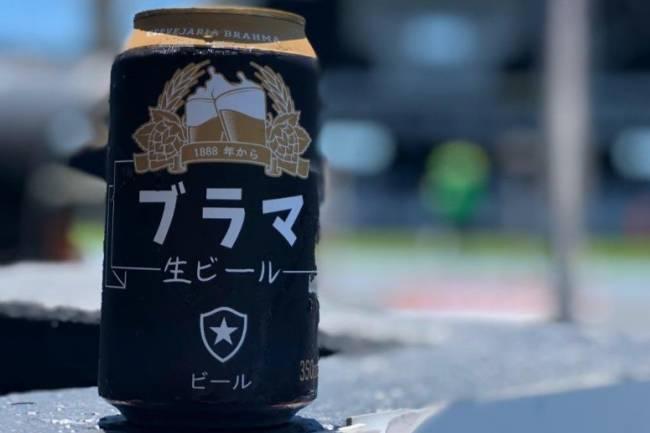 Brahma celebra la llegada del Honda a Botafogo con una lata en japonés
