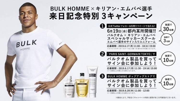 Kylian Mbappé se convierte en embajador de la marca kaponesa Bulk Homme