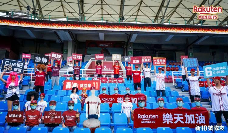 Rakuten colocará 500 maniquíes robotizados para apoyar a su equipo de beisbol